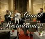 Le Grand Restaurant II (TV)