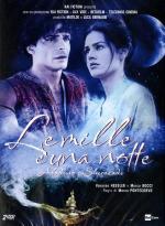 Le mille e una notte - Aladino e Sherazade (Miniserie de TV)