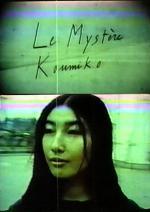 El misterio Koumiko
