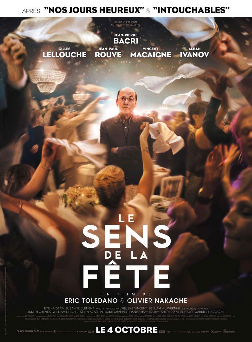 C'est la vie (2017)
