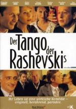 Le tango des Rashevski (Rashevski's Tango)