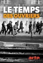 Europa: historia de la clase obrera (Miniserie de TV)
