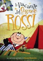Le vacanze del signor Rossi (Mr Rossi's Vacation)