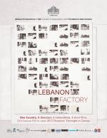 Lebanon Factory