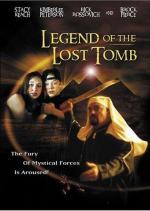 La leyenda de la tumba perdida (TV)