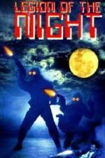 Legión de la noche