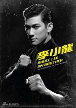 Lei Siu Lung (Li Xiao Long) (Bruce Lee, My Brother)