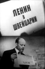 Lenin v Shveytsarii