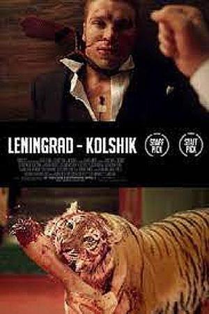 Leningrad: Kolshchik (Music Video)