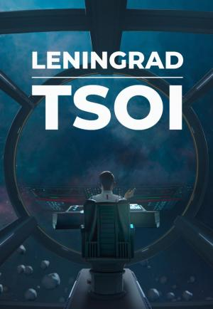 Leningrad: Tsoi (Music Video)