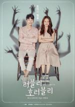 Lovely Horribly (TV Series)
