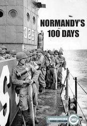 Apocalipsis: El desembarco de Normandía (TV)