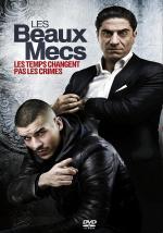Les beaux mecs (Serie de TV)