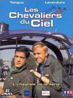 Los caballeros del cielo (Serie de TV)
