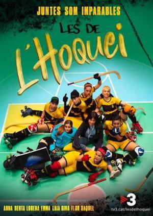 Las del hockey (Serie de TV)