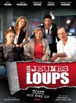 Les Jeunes Loups (Serie de TV)