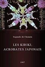Les Kiriki, acrobates japonais (C)