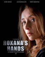 Les mains de Roxana (TV)
