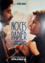 Les noces de papier (The Paper Wedding) (TV) (TV)