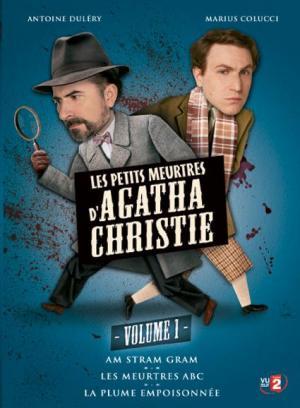 Los pequeños asesinatos de Agatha Christie (Serie de TV)