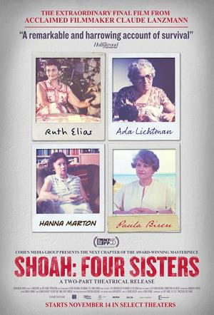 Shoah: Four Sisters (TV Series)