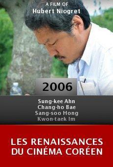 Les renaissances du cinéma coréen