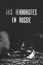 Terrorists in Russia (S)