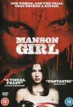 Leslie, My Name is Evil (Manson Girl)
