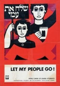 Let My People Go: The Story of Israel (TV)
