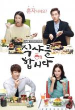 Let's Eat (TV Series)