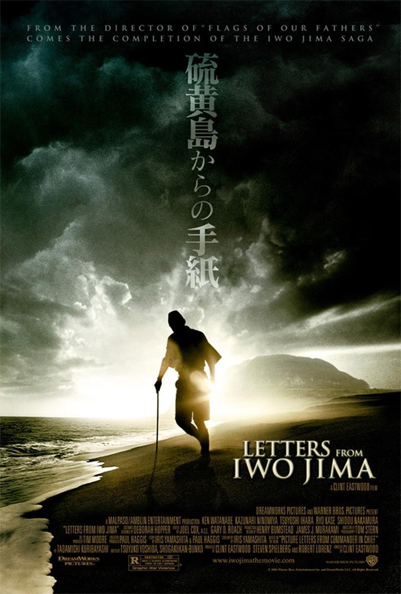 1001 películas que debes ver antes de forear. Poner el titulo. Hasta las 1001 todo entra! Letters_from_iwo_jima-293058340-large