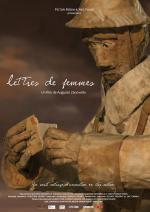 Cartas de mujeres (C)