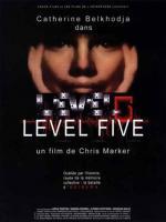 Level Five (Level 5)
