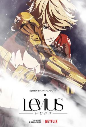 Levius (Serie de TV)