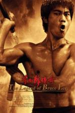 The Legend of Bruce Lee (Serie de TV)