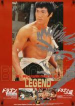 Bruce Lee, el hombre y la Leyenda