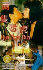 Run, Tiger, Run