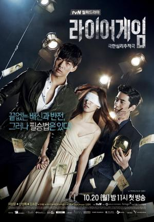 Liar Game (Serie de TV)
