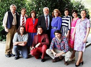 Libro de familia (TV Series)