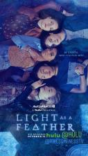 Light as a Feather (Serie de TV)