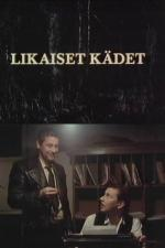 Likaiset kädet (Dirty Hands) (TV)