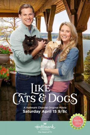 Como el perro y el gato (TV)