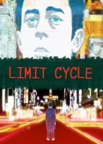 Limit Cycle (C)
