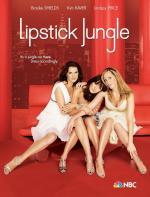 Lipstick Jungle (TV Series)