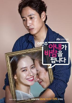 Listen to Love (Serie de TV)