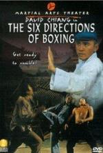 Liu he ba fa (The Six Directions of Boxing)