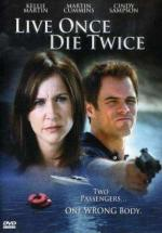 Live Once, Die Twice (TV)