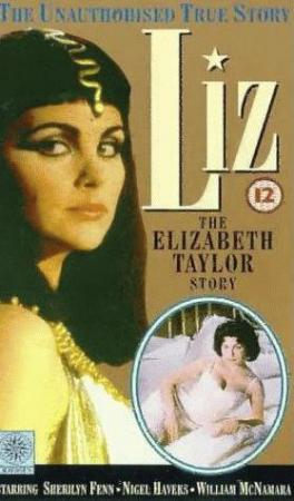 Liz: The Elizabeth Taylor Story (TV)