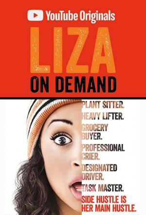 Liza on Demand (Serie de TV)