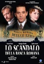 Lo scandalo della Banca Romana (Miniserie de TV)